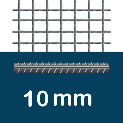 Picture of حديد شبك صبة 10mm ( ٢متر * ٥متر)